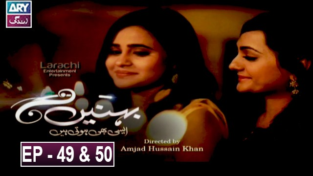 Behnain Aisi Bhi Hoti Hain Episode 49 & 50 | 9th March 2020