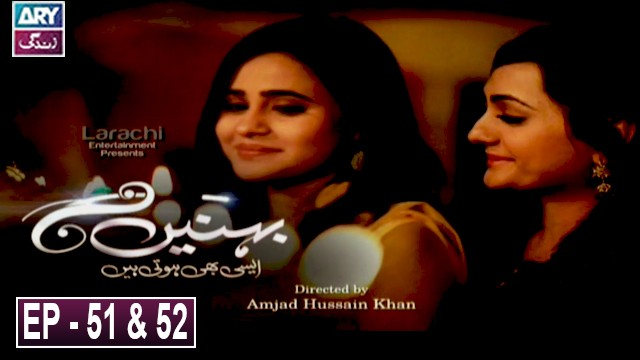 Behnain Aisi Bhi Hoti Hain Episode 51 & 52 | 10th March 2020