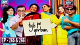 Tujh Pe Qurban Episode 265 & 266 | 12th March 2020
