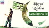 "Patriotic Song ""Khayal Rakhna"" 