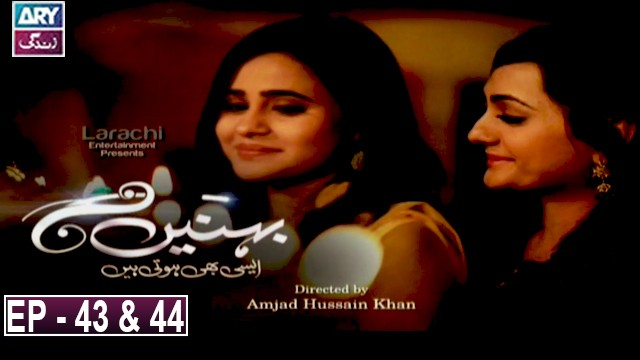 Behnain Aisi Bhi Hoti Hain Episode 43 & 44 | 3rd March 2020