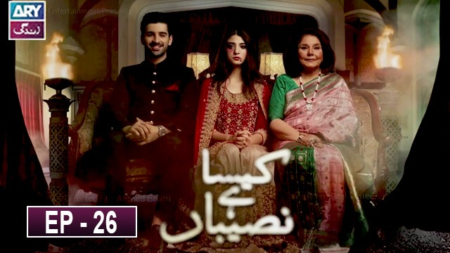 Kaisa Hai Naseeban Episode 26 | 1st March 2020.