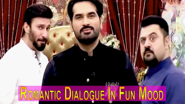 How Difficult To Deliver Romantic Dialogue In Fun Mood For Humayun Saeed || Funny Clip.