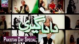 Dada Giri | Pakistan Day Special | ARY Telefilm | 23rd March 2020