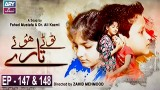 Tootay Huway Taray Episode 147 & 148 | 22nd March 2020