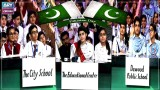 Which School Will Win This Competition?? || Quiz Competition || Pakistan Day Celebrations.