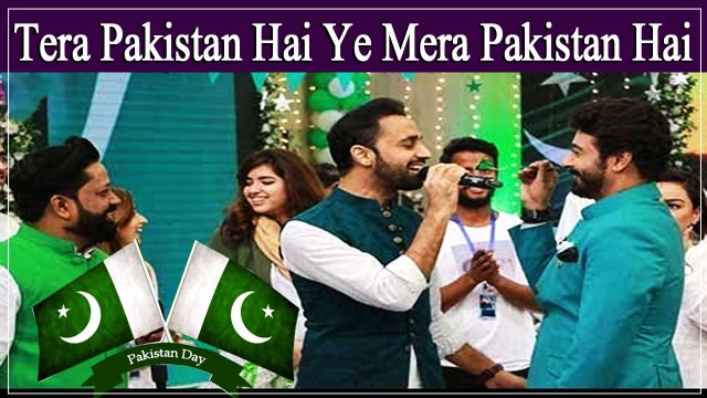 "Waseem Badami Beautiful Voice Sung ""Tera Pakistan Hai Ye Mera Pakistan Hai"" 