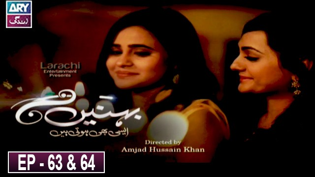 Behnain Aisi Bhi Hoti Hain Episode 63 & 64 | 19th March 2020