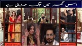Is Ghar Main Jaga Khali Hai.. || Funniest Game Segment – #FaisalQureshi.