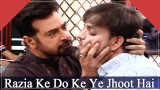 Razia Keh Do Ye Jhoot Hai –  [Best Dialogues] In 5 different Emotions #FaisalQureshi #Aadi.