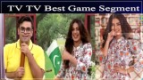 Iqra Aziz & Faizal Qureshi Playing Tv Tv || Best Game Segment #IqraAziz #Aadi