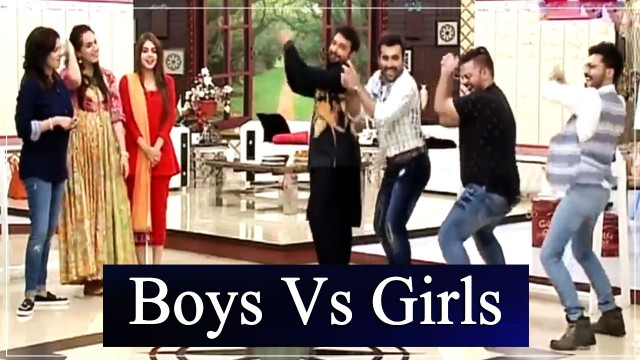 Epic Game Segment [Funny Clip] || Boys Vs Girls – Who Will win ?? – Faisal Qureshi.