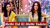 Methi Eid Ki Methi Yadein | Aap Ki eid Kesi Guzri – Eid Special Fun Moments