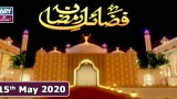 Fazail E Ramzan – 15th May 2020 || Ramzan 2020 || ARY Zindagi