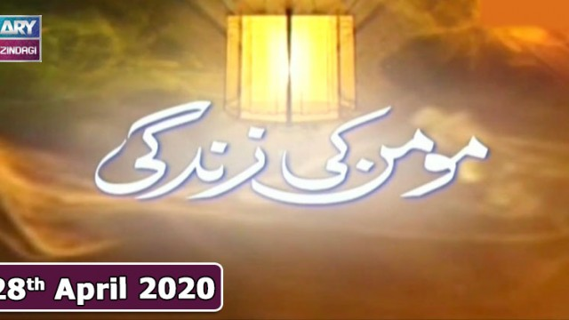 Momin Ki Zindagi – 28th April 2019 – ARY Zindagi