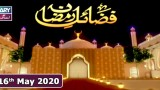 Fazail E Ramzan – 16th May 2020 || Ramzan 2020 || ARY Zindagi