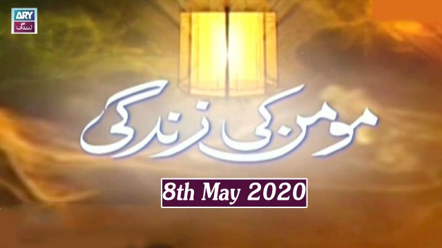 Momin Ki Zindagi – 8th May 2020 – ARY Zindagi