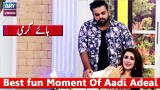 Haye Garmi | Best fun Moment Of Aadi Adeal | Salam Zindagi