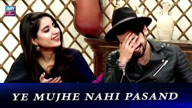 Mujhe Ye Nahi Pasand or Isay Main! Fun Conversation Saboor And Fahad Salam Zindagi | Funny Moment