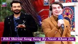 Bibi Shirini Song Sung By Nasir Khan Jan | Salam Zindagi With Faisal Qureshi | ARY Zindagi