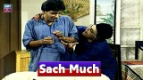 Sach Much – Moin Akhter | 23rd July 2020 | ARY Zindagi Drama