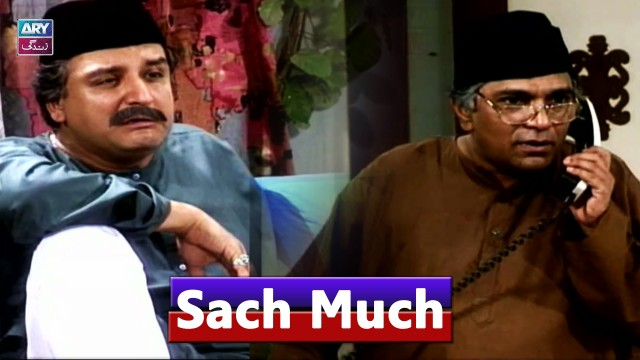 Sach Much – Moin Akhter | 30th July 2020 | ARY Zindagi Drama
