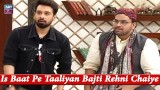 Is Baat Pe Taaliyan Bajti Rehni Chaiye – Game Segment A To Z