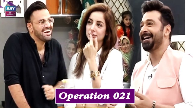 Operation 021 | Cuddling Operation [Best Funny Moment] Aadi & Faisal Qureshi