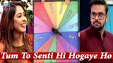 Tum To Senti Hi Hogaye | Truth Or Dare [Game Segment] Aadi Adeal Fiza Shoaib & Faisal Qureshi