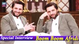 Special Interview Of Shahid Khan Afridi [Boom Boom] | Funny Interview By Aadi Adeal