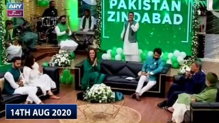 Salam Zindagi with Faysal Qureshi – 14th August 2020