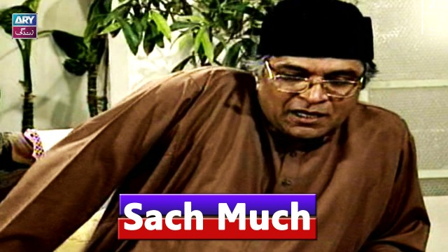 Sach Much – Moin Akhter | 17th August 2020 | ARY Zindagi Drama