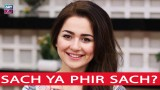 Sach Ya Phir Sach Interesting Q and A Segment With Hania Amir