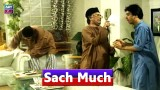 Sach Much – Moin Akhter | 10th August 2020 | ARY Zindagi Drama