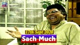 Sach Much – Moin Akhter | 17th September 2020 | ARY Zindagi Drama