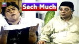 Sach Much – Moin Akhter | 22nd September 2020 | ARY Zindagi Drama