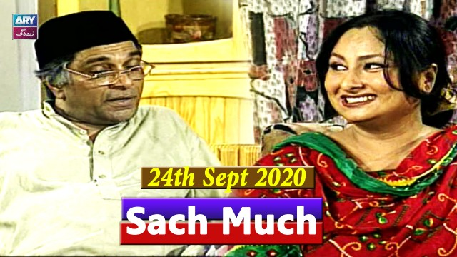 Sach Much – Moin Akhter | 24th September 2020 | ARY Zindagi Drama