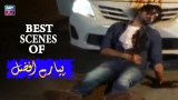 Best Scenes of Hamza Ali Abbasi