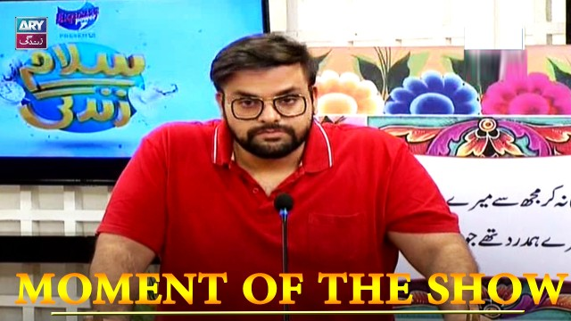 Dil To Bacha Hai Jee – Entertaining Speeches By Contestants