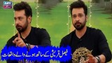Few Incidents Happened With Faysal Qureshi On Road