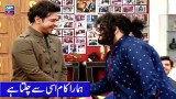 Hum Naam Ka Mazaq Nahi Urate – Aadi Adeel Funny Moments With Audience