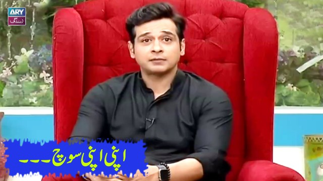 We Need To Change Our Thinking – Faysal Qureshi