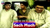 Sach Much – Moin Akhter | 19th October 2020 | ARY Zindagi Drama