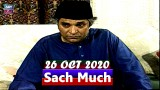 Sach Much – Moin Akhter | 26th October 2020 | ARY Zindagi Drama
