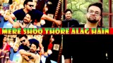 Mere Shoq Thore Alag Hain – Best Fun Moment Of Aadi Adeel