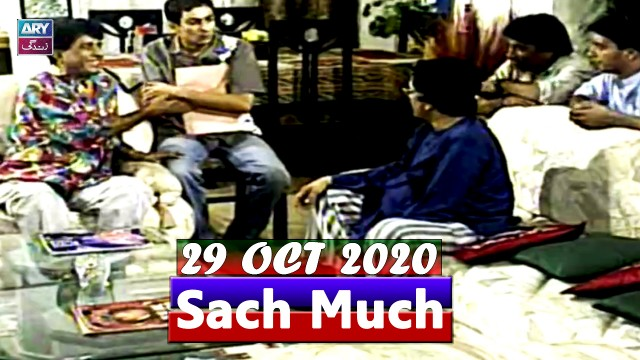 Sach Much – Moin Akhter | 29th October 2020 | ARY Zindagi Drama