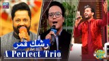 "A Perfect Trio Of ""Rashk e Qamar"" – Sherry Raza, Adeel & Kashif Ali"
