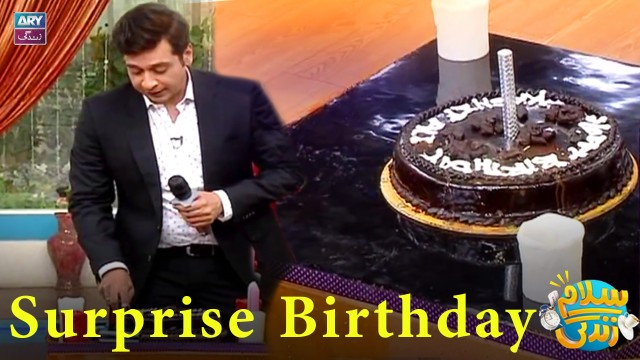 Special Birthday Song By Faysal Qureshi For? | Salam Zindagi