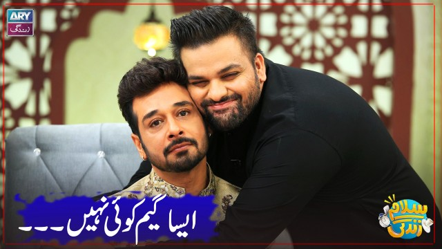 Faysal Qureshi As Daughter Aadi As Mother | Salam Zindagi