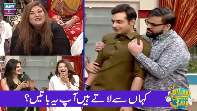 Most Funniest Act Of Aadi,Faizan And Faysal Qureshi